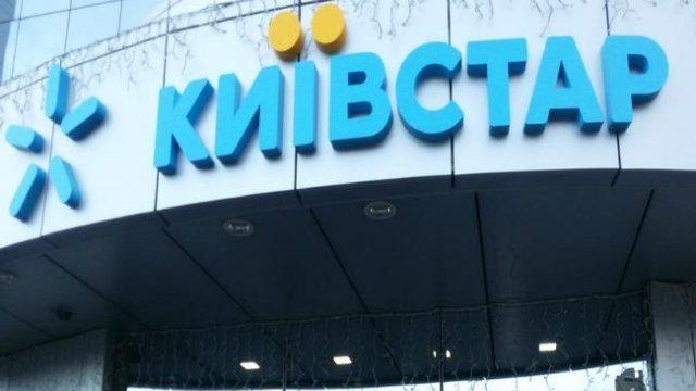 ДФС провела обшуки вофісах «Київстару»